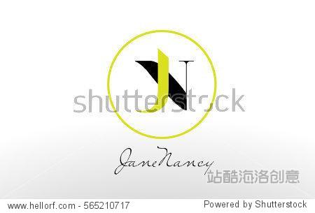 j n logo. ab letter design vector with black green color.