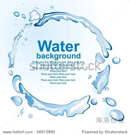水框架.(矢量图)