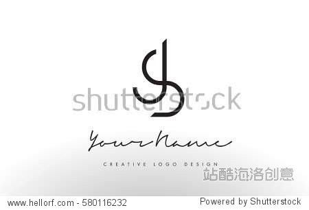 js letters logo design slim. simple and creative图片