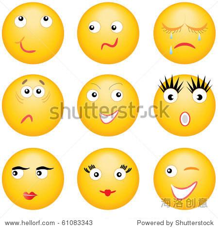 一个女的给我发了个太阳表情符号是什么意思图片