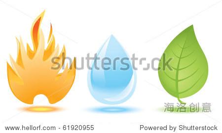 火,水滴和绿叶图标 - 插图/剪贴图,符号/标志 - 站酷