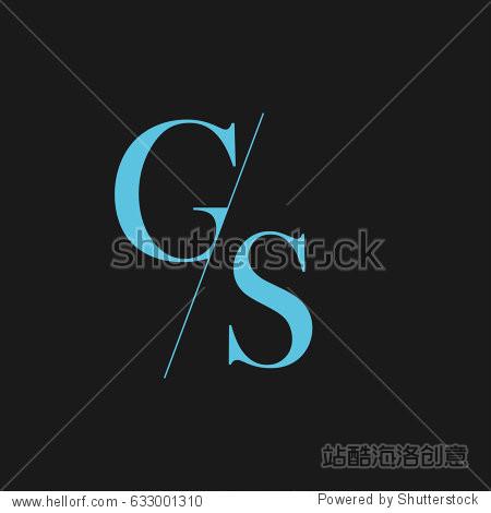 gs logo - 站酷海洛 - 正版图片,视频,音乐素材,字体