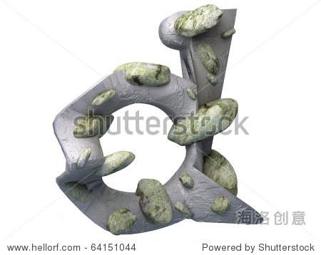 三维混凝土砾石扭曲字母透视图d小写