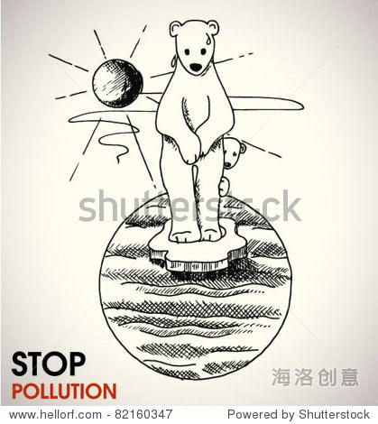 股票向量:阻止全球变暖,环境与手绘海报北极熊