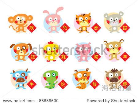 中国可爱的12星座动物涂鸦