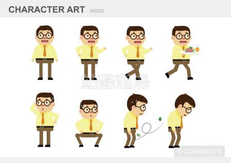 矢量卡通人物角色:生意男的各种各样情绪表情生意失败