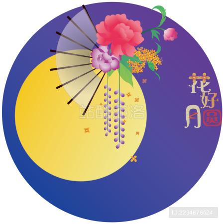中秋节圆月矢量设计