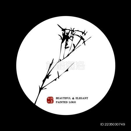 中国古典 竹子 君子 墨迹 水墨 手绘 中国画 矢量 标志logo素材