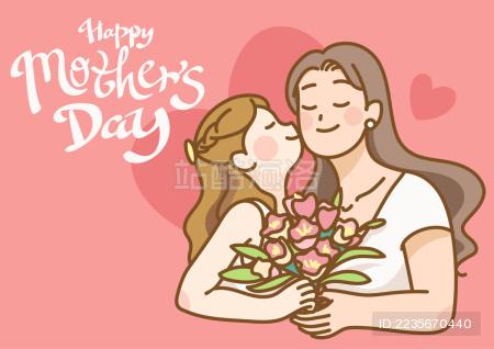 母亲节插画:可爱的女儿亲吻妈妈送花,祝母亲节快乐!
