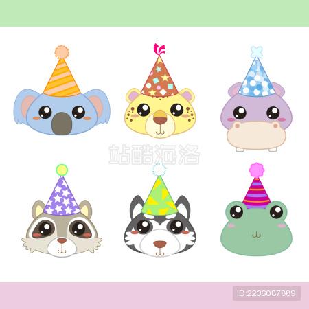 可爱卡通动物头像 六种动物头戴生日派对帽