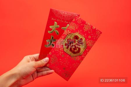 中国新年发红包/亚洲人手拿红包