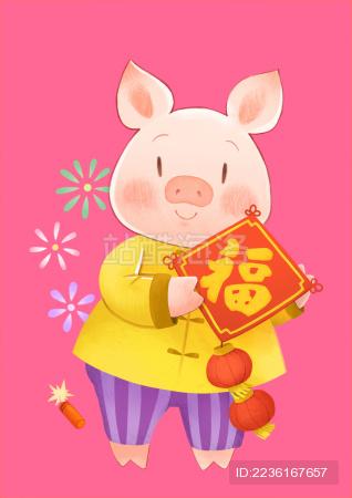 2019春节小福猪图片