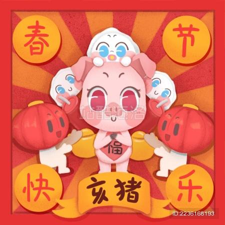 2019猪年春节创意插画