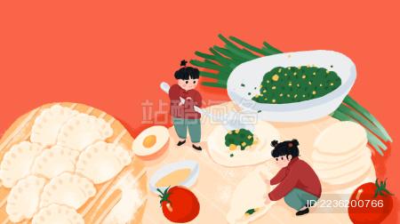 中国传统节日冬至插画