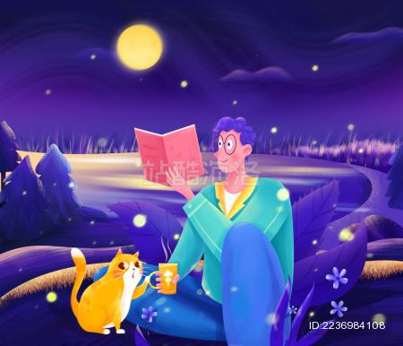 夜晚的天空下男孩拿着一本书在看——人物插画