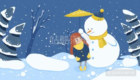 二十四节气大雪插画