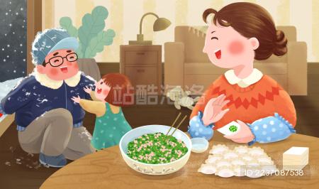 冬至包饺子一家人插画