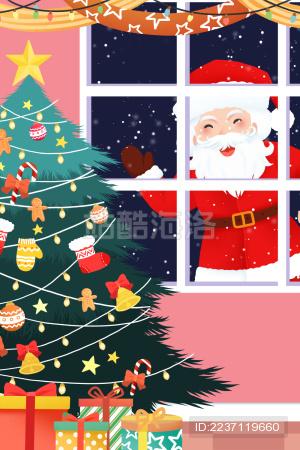 圣诞节—圣诞老人来送礼物的圣诞派对插画