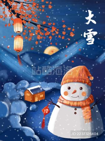 二十四节气大雪冬天雪人插画