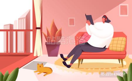 世界读书日女人看书喝下午茶天台插画