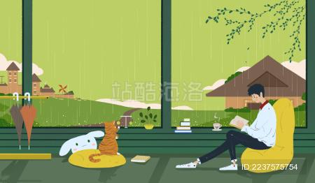 雨天坐在落地窗前看书的男人插画-横版