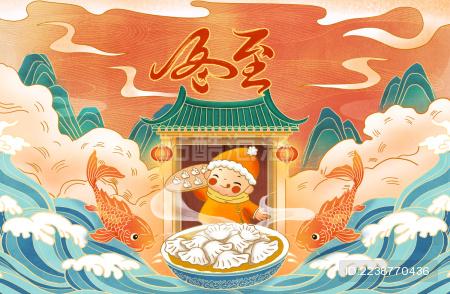 国潮冬至吃饺子插画