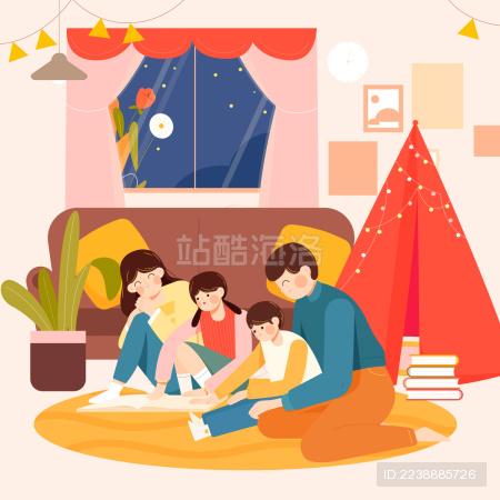 一家四口坐在地毯上读书矢量插画海报方图