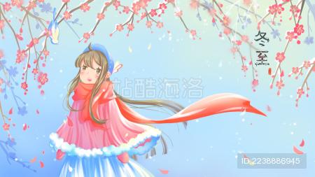 少女观赏盛开的红梅花 唯美清新冬至插画