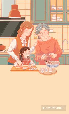 冬至家人包饺子插画