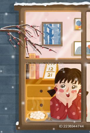 手绘二十四节气冬至儿童插画