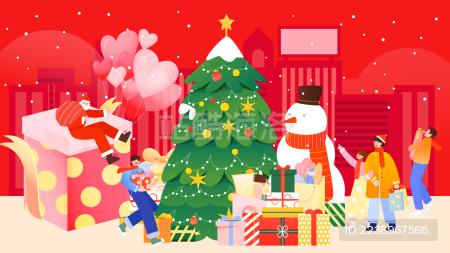 人们在圣诞树前庆祝圣诞节矢量插画海报横图
