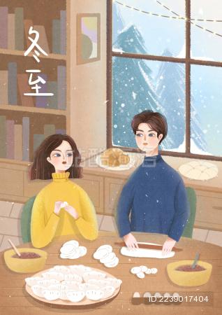 二十四节气之-冬至 今年冬至吃饺子吧
