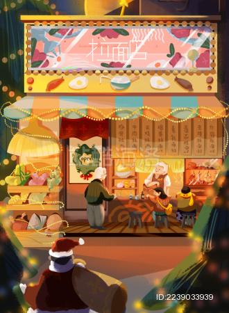 手绘冬季圣诞节拉面小店老人卖货吃面场景插