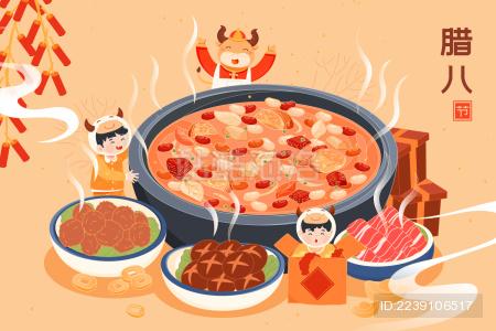 火锅美食中国风矢量插画