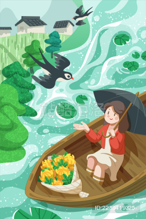 清明节撑伞女孩插画