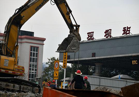 贵州遵义:兰海高速崇遵段观坝收费站更名为娄山关站