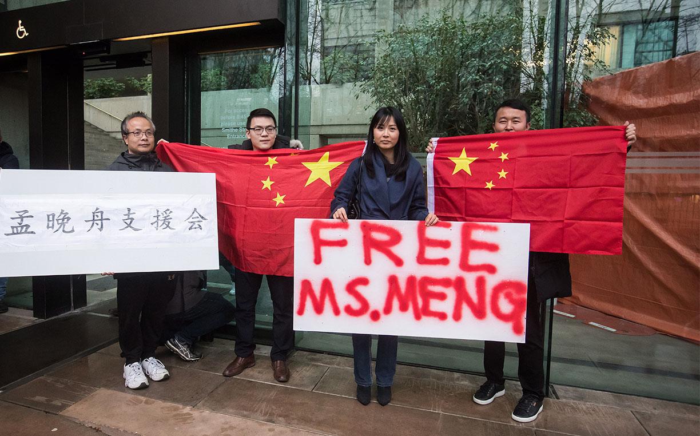 孟晚舟获保释 华为发布声明:期待美国加拿大给出公正结论