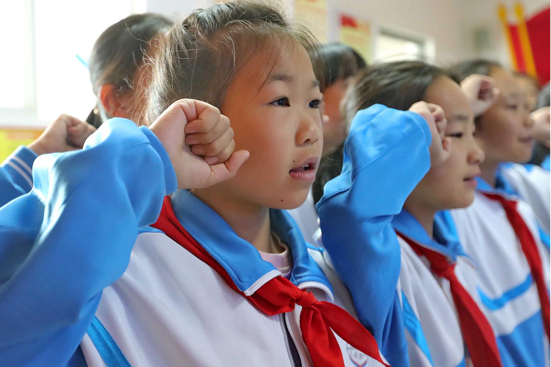庆祝中国少年先锋队建队70周年