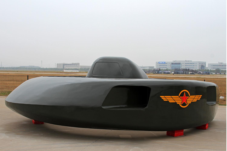中国天津国际直升机博览会精彩纷呈