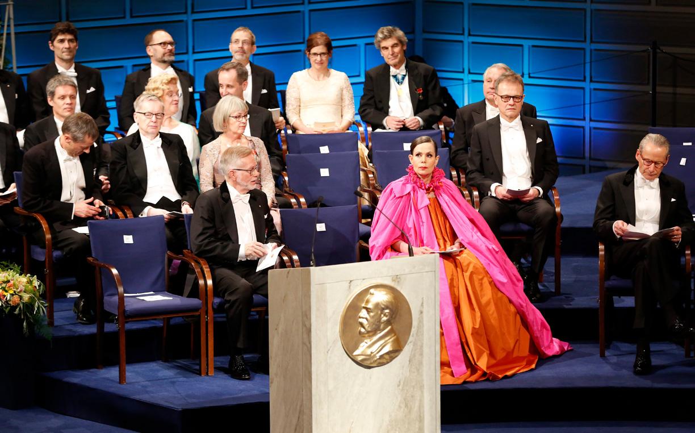 2018年度诺贝尔奖颁奖礼