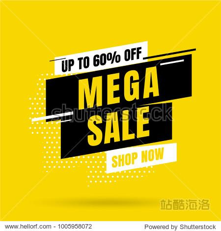 Sale banner template design  Big sale special offer. end of season special offer banner. vector illustration.