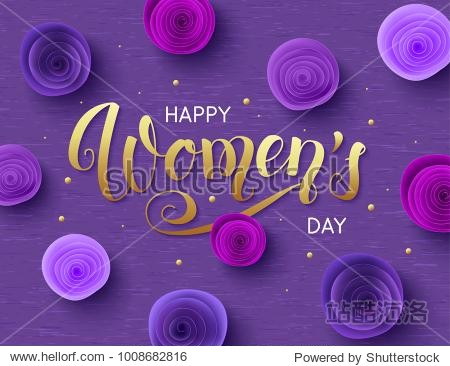 Happy International Women's Day Greeting Card with ultra violet paper rose flowers and handwritten inscription. Vector illustration