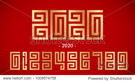 2020  0 to 9 numbers in chinese style