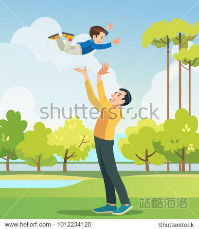 Father and son playing in the park. People having fun on the field. Concept of friendly family and of summer vacation. Vector illustration