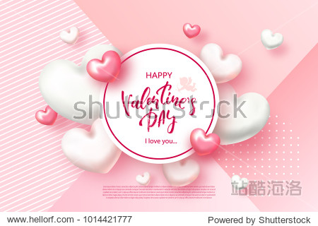 Festive Card for Happy Valentine's Day. Background with Realistic Hearts  confetti. Vector Illustration