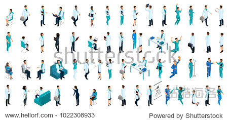 Isometrics a large set of characters, people in medical clothes, a doctor, a surgeon, a nurse, a medical assistant, patients, paramedic