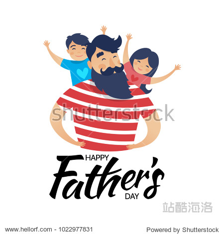 Vector illustration  happy father with a son and a daughter. Happy Father's day card design.