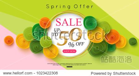 horizontal spring sale banner design vector illustration
