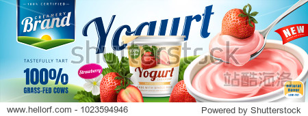 Strawberry yogurt ads, delicious yogurt commercial with a spoon of strawberry cream isolated on green field in 3d illustration