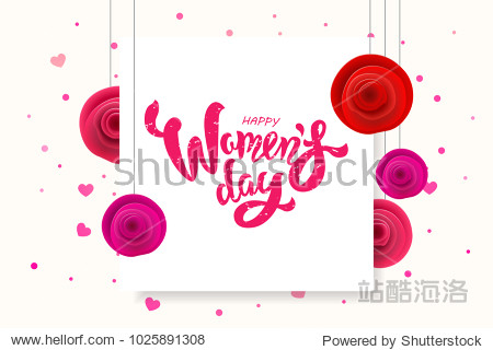 Woman's Day text design with flowers and hearts on square background. Vector illustration. Woman's Day greeting calligraphy design in pink colors. Template for a poster, cards, banner.